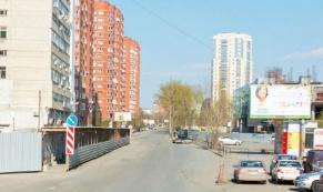 В Екатеринбурге улицу Тверитина перекроют на 2 дня
