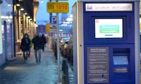 После установки 25 паркоматов в Екатеринбурге увеличится зона платных парковок