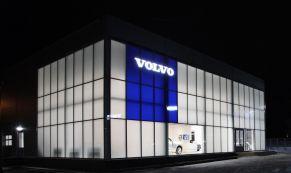 Volvo Car Russia объявляет тендер на открытие дилерских и сервисных центров в России
