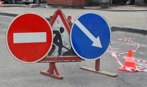 Участок улицы Пирогова откроют 29 февраля