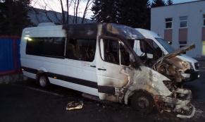 Ночные пожары: в Екатеринбурге за ночь сгорело 2 автомобиля