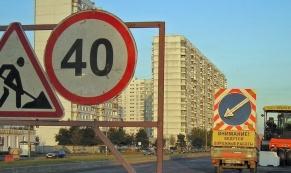 В Екатеринбурге на неделю перекроют улицу Восстания