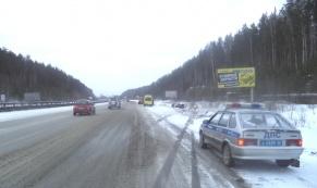 На Серовском тракте перевернулся автомобиль: пострадали две женщины