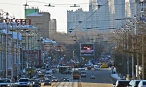 Автопарк Екатеринбурга на 70% состоит из иномарок