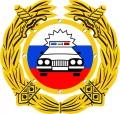 Отдел ГИБДД УМВД России по г.Екатеринбургу