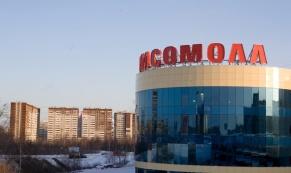 """Въезд в """"Комсомолл"""" открывают спустя почти полгода"""