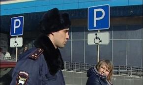 Рейд ГИБДД по парковкам для инвалидов