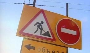 Участок улицы Красных Командиров перекроют с 15 мая по 29 июля