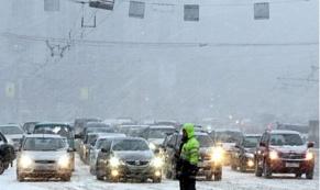На Екатеринбург надвигается снежный циклон: ГИБДД просит автолюбителей быть осторожными